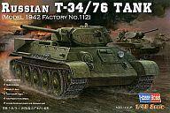 ミリタリー, その他  148 T-3476 1942 84806