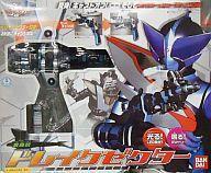 【中古】おもちゃ 変身銃 ドレイクゼクター 「仮面ライダーカブト」