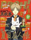 【中古】アニメ雑誌 PASH! 2009/1 パッシュ!