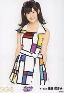 【中古】生写真(AKB48・SKE48)/アイドル/SKE48 後藤理沙子/膝上/「アイシテラブル! 」握手会会場限定生写真