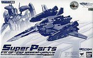 コレクション, その他  DX VF-25 () Ver. F