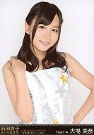 【中古】生写真(AKB48・SKE48)/アイドル/AKB48 大場美奈 /上半身/前田敦子 涙の卒業宣言! in ...