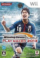【中古】Wiiソフト ワールドサッカーウイニングイレブン2013 プレーメーカー