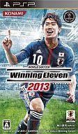 【中古】PSPソフト ワールドサッカーウイニングイレブン2013