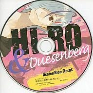アニメ, その他 1032801:59CD Scared Rider Xechs HIRODuesenberg CD