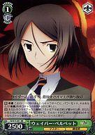 トレーディングカード・テレカ, トレーディングカードゲーム RR FateZero FZS17-031 RR