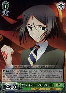 トレーディングカード・テレカ, トレーディングカードゲーム SR FateZero FZS17-031S SR ()