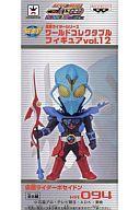 Kamen Rider poseidon OOO vol.12