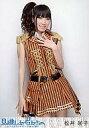 【中古】生写真(AKB48・SKE48)/アイドル/AKB48 松井咲子/左手胸/「見逃した君たちへ AKB48グループ全公演」スペシャルBOX特典