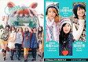 【中古】アイドル(AKB48・SKE48)/B.L.T.U-17 2008 winter 08winter-A11 : 高橋みなみ・小野恵令奈・菊地彩香/B.L.T.U-17 2008 winter