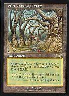 [上一页] 魔法收集 / 日本语言版本/R/克传奇 (ulsas saga) 和土地 [R]: 位置的盖亚的摇篮 /Gaea 的摇篮 [02P03Sep16] [图片]