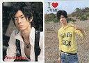 【中古】コレクションカード(男性)/「Hey! Say! JUMP WINTER CONCERT 09-10」トレーディングカ...