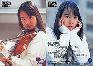 【中古】コレクションカード(女性)/BOYS BE … ALIVE CASTトレーディングカード 65 : 奈良沙緒理/BOYS BE … ALIVE CASTトレーディングカード画像