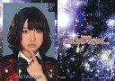 【エントリーでポイント10倍!(7月11日01:59まで!)】【中古】アイドル(AKB48・SKE48)/チームサプライズ トレーディングカード 高城亜樹/レアカード(ホイル仕様)/チームサプライズ トレーディングカード