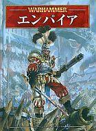 【中古】ミニチュアゲーム アーミーブック:エンパイア 日本語版 「ウォーハンマー」 (Warhammer: The Empire)