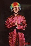 【中古】生写真(ジャニーズ)/アイドル/A.B.C-Z A.B.C-Z/河合郁人/ライブフォト・膝上・衣装赤・両手合わせ・眼鏡・鬘・枠無し/少年たち格子無き牢獄