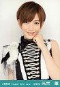【中古】生写真(AKB48・SKE48)/アイドル/AKB48 光宗薫/上半身・左手グー/劇場トレーディング...