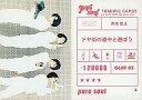 """ネットショップ駿河屋 楽天市場店で買える「【中古】コレクションカード(男性/pure soul TRADING CARDS for GLAY TOUR '98 """"pure soul"""" GLAY 05/ドヤ街の連中と遊ぼう」の画像です。価格は180円になります。"""
