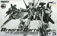 コレクション, フィギュア  DX VF-25S () (Ver.) F()