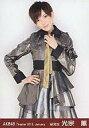【中古】生写真(AKB48・SKE48)/アイドル/AKB48 光宗薫/膝上/劇場トレーディング生写真セット2...