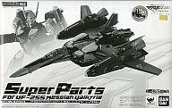 コレクション, その他  DX VF-25S () (Ver.) F()