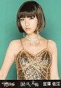 【中古】生写真(AKB48・SKE48)/アイドル/AKB48 宮澤佐江/上半身・両手下/「涙に沈む太陽」一般発売ver