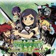 【中古】アニメ系CD 世界樹の迷宮IV 伝承の巨神 オリジナル・サウンドトラック