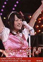 【中古】生写真(女性)/アイドル/SUPER☆GiRLS SUPER☆GiRLS/稼農楓/SUPER☆GiRLS×B.L.T.2012 LIVE TOUR PHOTOBOOK-A3RD03/025