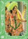 【中古】コレクションカード(ハロプロ)/Hello! Project Collection Card 2009 Autumn No.42 : 岡井千聖/レギュラーカード/Hello! Project Collection Card 2009 Autumn