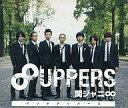 【中古】邦楽CD 関ジャニ∞ / 8UPPERS(生写真欠け)【02P20Nov15】【画】