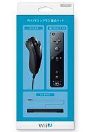 [使用]WiiU 硬 Wii 遙控器加額外的包 (kuro) [02P23Apr16] [圖片]