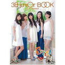 【中古】写真集系雑誌 3B junior BOOK 2011 summer B.L.T.特別編集【10P08Feb15】【画】