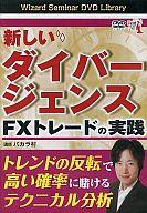 DVD, その他 DVD FX