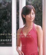 【中古】邦楽CD 安田美紗子/maybetomorrow【タイムセール】【画】