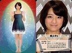 【中古】コレクションカード(女性)/「月刊アイドリング !!!」2011年12月号特典 12 monthly idoling !!! card : 森田涼花/「月刊アイドリング !!!」2011年12月号特典