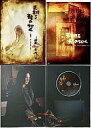【中古】その他DVD GACKT 天翔る龍の如く 〜謙信、そしてGacktへ〜[限定盤]