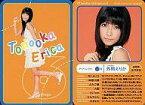 【中古】コレクションカード(女性)/「月刊アイドリング !!!」10月号特典 09 monthly idoling!!! card : 外岡えりか/「月刊アイドリング !!!」10月号特典