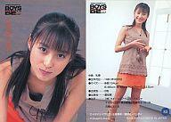 【中古】コレクションカード(女性)/BOYS BE … ALIVE CASTトレーディングカード 83 : 中島礼香/レギュラーカード/BOYS BE … ALIVE CASTトレーディングカード画像
