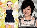 【中古】コレクションカード(女性)/「月刊アイドリング !!!」2011年08月号特典 08 monthly idoling !!! card : 河村唯/「月刊アイドリング !!!」2011年08月号特典