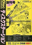 パソコン・周辺機器, その他 MSX2MSX2 3.5