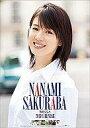 【中古】カレンダー 桜庭ななみ 2013年度カレンダー