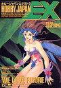 ネットショップ駿河屋 楽天市場店で買える「【中古】Hobby JAPAN Hobby JAPAN EXTRA 1992 春の号 ホビージャパンエクストラ」の画像です。価格は220円になります。