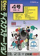 パソコン・周辺機器, その他 MSX2MSX2 3.5 4