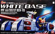 プラモデル・模型, その他  1400 SCV-70 (MS3) 0116425