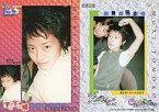 【中古】コレクションカード(女性)/チェキッ娘 パーフェクトコレクション(初版) No.061 : 森知子/チェキッ娘 パーフェクトコレクション(初版)