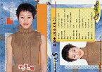 【中古】コレクションカード(女性)/チェキッ娘 パーフェクトコレクション(初版) No.042 : 森知子/チェキッ娘 パーフェクトコレクション(初版)