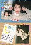 【中古】コレクションカード(女性)/チェキッ娘 パーフェクトコレクション(初版) No.080 : 森知子/チェキッ娘 パーフェクトコレクション(初版)
