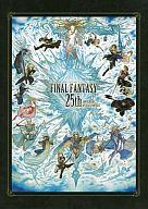 エンターテインメント, アニメーション  FINAL FANTASY 25th ANNIVERSARY OFFICIAL PAMPHLET afb