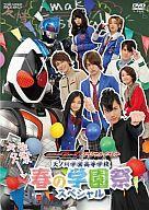Kamen Rider fourze DVD 2024!P26.5DVD