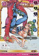 トレーディングカード・テレカ, トレーディングカード  Adventure Battle Card 8 J-745 C